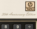 HP-12C Limited Edition
