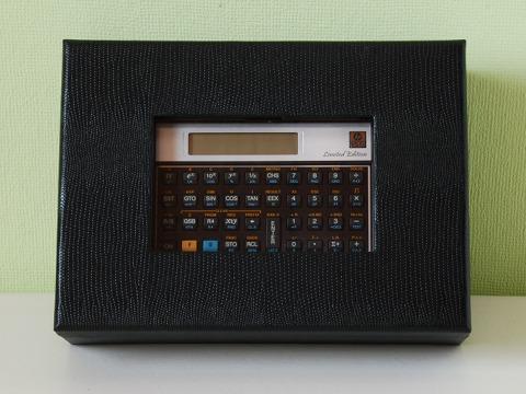 HP-15C LE Box
